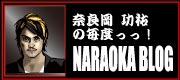 kousuke-gazo.jpg