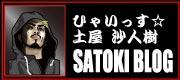 tsutiya-gozo.jpg